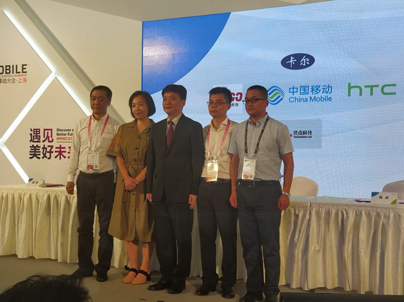 Shandong Kaer Electric Co., Ltd  awarded strategic supplier of China mobile intelligent hardware terminals